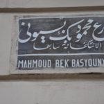 idioma-egipto-mi-vida-en-una-mochila