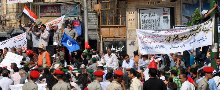 protesta dia del trabajo trabajador el cairo