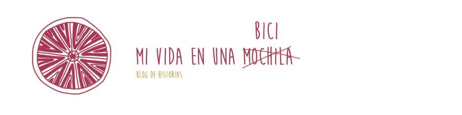 cropped-cabecera-mividaenunamochila.jpg